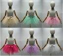 【送料無料】 チュール スカート 裏地付き 6カラー 3サイズ S M L 子供 こども 子供服 子供用 こども用 女の子 ガールズ キッズ 子供ス…