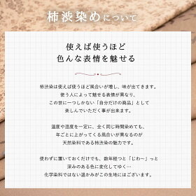 k_sozai