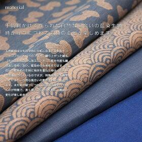[creareきき]藍柿渋染ショルダーバッグメンズ帆布革付属[散歩バッグ]日本製/京都-IZ-313