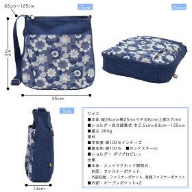 [creareきき]岡山デニムショルダーバッグレディースマーガレットボディーバッグ旅行サイドバッグ軽量軽い母プレゼントDJ-15m