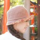柿渋染 帽子 レディース ハット 京都 旅行 散歩 UV 可愛い 軽い ブルトン 春 夏 秋 冬 帆布 綿コットン 日本製 ピンク…