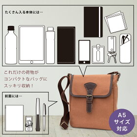 かっこいいバッグが欲しいと選ぶ鞄