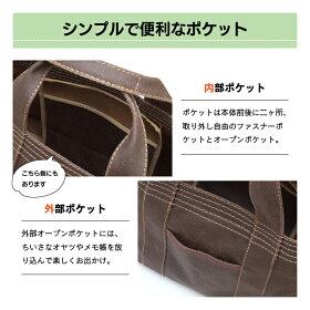 シンプルで便利な取り外し可能なポケット付き。