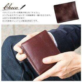 素材を吟味し、熟練の職人が仕上げた革財布です