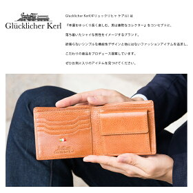 GluecklicherKerl(ギリュックリヒャケアル)財布(二つ折り財布)イタリアンレザーメンズGK008