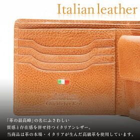 カラーはキャメル・チョコの2種類。プレゼントにぴったりの革財布