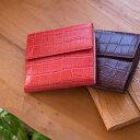 【名入れ無料】Cat chaton(キャット シャトン)二つ折り財布[小銭入れ付き]イタリアンレザー[クロコ型押し牛革]レディ…