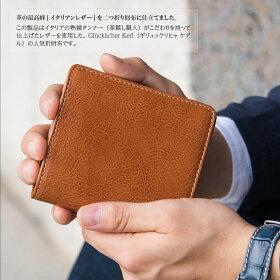 手のひらにしっくり収まる革財布