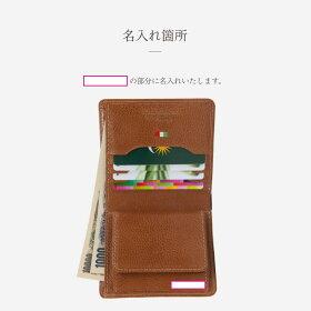 イタリアンレザー二つ折り財布(GluecklicherKerl)本革多機能カード収納メンズ2つ折り財布]