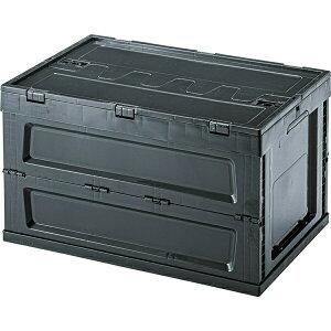 フォールディング コンテナ L 収納ボックス ストレージボックス 折りたたみボックス 収納 雑貨 小物入れ フタ付き アウトドア 新生活 シンプル お洒落 おしゃれ 人気 ブ