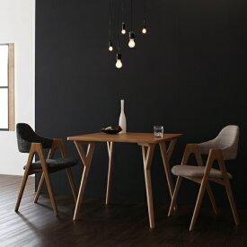 北欧モダンデザインダイニング ILALI イラーリ 5点セット(テーブル+チェア4脚) W140 ダイニング リビングダイニング テーブル 正方形 チェア 椅子 高級感 家族 新生活 お洒落 天然木 040600154 TU040600154