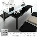 ワイドサイズ 鏡面仕上げ アーバンモダンデザインこたつテーブル VADIT-WIDE バディットワイド 5尺長方形(80×150cm)…
