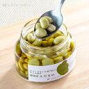 オリーブオイル漬け 静岡産えだまめ 100g 枝豆 えだ豆 オリーブオイル ギフト エキストラバージン エクストラバージン…