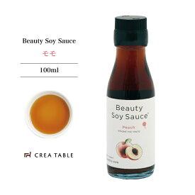 Beauty Soy Sauce (ビューティー・ソイ・ソース) Peach モモ 100ml 醤油 しょうゆ しょう油 ポン酢 調味料 料理 ソース 無添加 健康 美容 果物 フルーツ ソイソース お中元 お歳暮 母の日 ギフト プレゼント セット クレアテーブル クレアファーム