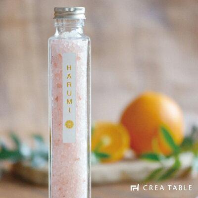 HARUMI(はるみ)バスソルト240g入浴剤バスソルトアロマギフト誕生日お返しクレアファーム