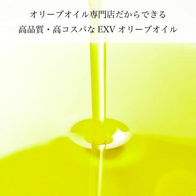 オリーブオイルエキストラバージンウルル(2020)500mlエキストラバージンオリーブオイルオリーブ油エクストラバージンコールドプレス調味料高級お中元お歳暮ギフトプレゼントオーストラリア産オレイン酸ポリフェノール