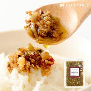 食べるオリーブオイル 静岡産わさびとしらすの UMAMI OIL(うまみオイル) パウチタイプ 100g【同梱不可】 エキストラバージン オリーブオイル 調味料 ご飯のお供 まとめ買い 1000円 ポッキリ