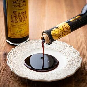 レオナルディ サバ レモン 250ml バルサミコ酢 酢 ビネガー ヴィネガー ワインビネガー ワインヴィネガー 調味料 ドレッシング オリーブオイル イタリア イタリア産 モデナ モデナ産 Leonardi社