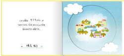 アルバムブック『はじめてのハッピーバースディ』誕生〜1才の写真で作る絵本!名前入り/出産/誕生日/お祝い/名入れ/手作り/しかけ絵本/プレゼント