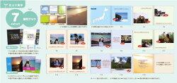 写真とメッセージで綴るアルバムえほん選べるアルバムえほんお仕立て券8絵本が作れる写真アルバム出産誕生日ペット旅行入園入学ラッピング無料1201_flash