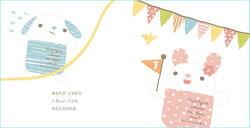 メッセージ絵本『あなたがいるから』名入れ/誕生日/お祝い/友達/入園/入学/記念日/プレゼント