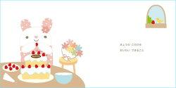 シュシュアミイ『おたんじょうびおめでとう』メッセージ絵本名入れ/誕生日/お祝い/バースデイ/記念日/プレゼント【楽ギフ_包装選択】【楽ギフ_のし】【楽ギフ_名入れ】【ラッピング無料】