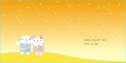メッセージ絵本『おたんじょうびおめでとう』ChouChouamie名入れ/誕生日/お祝い/バースデイ/記念日/ぬいぐるみ/キャラクター