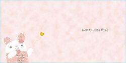 メッセージ絵本おたんじょうびおめでとうメッセージを書き込み想いを伝える絵本お誕生日のギフトにプラス名入れ誕生日お祝いバースデイ記念日ラッピング無料