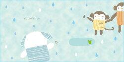 メッセージ絵本『きぼういっぱいのみらいへ』ChouChouamie名入れ/誕生日/お祝い/こどもの日/入園/入学/記念日/ぬいぐるみ/キャラクター