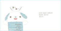 メッセージ絵本『うまれてきてくれてありがとう』ChouChouamie名入れ/誕生/出産/お祝い/こどもの日/記念/ぬいぐるみ/キャラクター