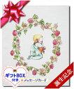 赤ちゃん メッセージ プレゼント オリジナル シャワー ラッピング