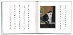 アルバムえほん『句集・詩集ブック』オリジナルブックが作れるお仕立て券名前入り/友達/誕生日/母の日/父の日/名入れ/プレゼント