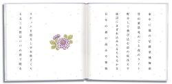 『句集・詩集ブック』オリジナルブックが作れるお仕立て券写真俳句送料無料ラッピング無料