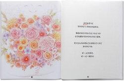 誕生日オリジナル絵本『ありがとうのほん・ペット版/スタンダード版』名入れプレゼントメール便で送料無料ラッピング無料10P01May16
