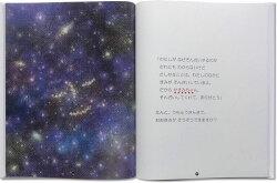 誕生日オリジナル絵本『ありがとうのほん・子供版/スタンダード版』名入れプレゼントメール便で送料無料ラッピング無料10P01May16