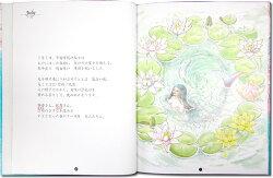 オリジナル絵本『アニバーサリーリース』名前入り/結婚/結婚記念日/名入れ/母親/父親/ブライダル/プレゼント