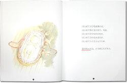 誕生日オリジナル絵本『おたんじょうびのほん・大人向き/スタンダード版』名入れプレゼントメール便で送料無料ラッピング無料