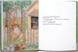 誕生日オリジナル絵本『神さまの贈りもの・子供向き/スタンダード版』名入れプレゼントメール便で送料無料ラッピング無料