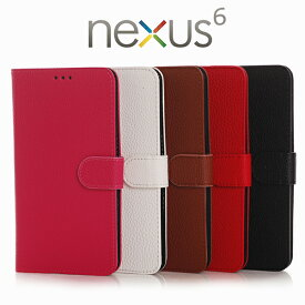 【送料無料 メール便発送】 Google Nexus 6 専用レザーケース 手帳型 【Google Nexus 6 ケース| Google Nexus6 カバー 】【Google Nexus 6 アクセサリー Google Nexus 6 用】