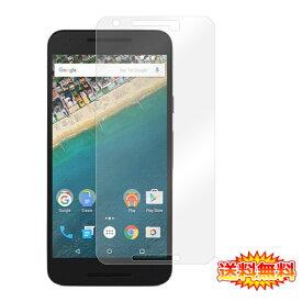 【送料無料 メール便発送】 Google Nexus 5X用液晶保護フィルム (スクリーンプロテクター) 光沢仕様 【Google Nexus5X ケース Screen protector Google Nexus 5用 アクセサリー】