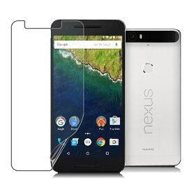 【送料無料 メール便発送】 Google Nexus 6P用液晶保護フィルム (スクリーンプロテクター) アンチグレア低反射仕様 【Google Nexus6P ケース Screen protector Google Nexus 6p用 アクセサリー】