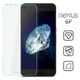 【送料無料 メール便発送】 Google Nexus 6P 用液晶保護ガラスフィルム 【0.33mm 2.5D softbank Huawei 保護フィルム ガラス 液晶保護ガラス 液晶保護シート 強化ガラス Nexus6P ケース Nexus6P用】
