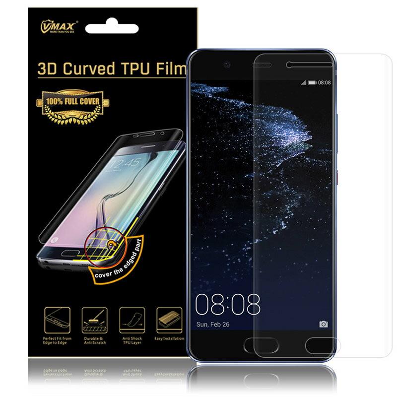 【送料無料 メール便発送】 HUAWEI P10 / P10 Plus 用液晶保護フィルム 全画面カバー TPU素材 (スクリーンプロテクター) VMAX 【 HUAWEI P10Plus ケース Screen protector アクセサリー】