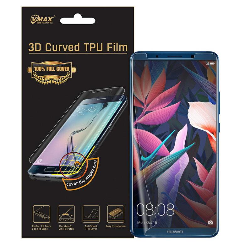 【送料無料 メール便発送】 HUAWEI Mate 10 Pro 用液晶保護フィルム TPU素材 (スクリーンプロテクター) VMAX 【 Mate10 Pro ケース Mate10Pro Screen protector アクセサリー】