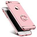 【在庫処分】 iPhone 6/6s / iPhone 6 Plus/6s Plus 専用ケース リングスタンド付け 表面指紋防止処理 全8色【iPhone6…