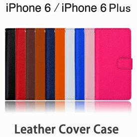 【在庫処分】 iPhone 6/6s / iPhone6 Plus/6s Plus 専用レザーケース 手帳型 ストラップ付け 全10色 【iPhone6 Plus ケース Case iPhone 6 カバー 】【iPhone 6 アクセサリー iPhone 6 用】