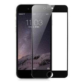 【在庫処分】 iPhone 6/6s / iPhone 6 Plus/6s Plus スマート液晶保護ガラスフィルム 全画面カバー 【0.33mm 2.5D 片手操作可能 スマートタッチ 戻りボタンと確認ボタンを追加 ガラス 液晶保護シート 強化ガラス iPhone6 ケース】