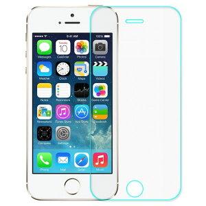 【送料無料 メール便発送】 iPhone SE 4.0インチ /iPhone5/iPhone5S/iPhone5C 兼用液晶保護ガラスフィルム 【0.33mm 2.5D 保護フィルム ガラス 液晶保護ガラス 液晶保護シート 強化ガラス iPhone 5S iPhone5C ケ