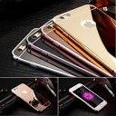 【送料無料 メール便発送】 iPhone 6/6s / iPhone6 Plus/6s Plus 専用ケース アルミ枠 鏡面ミラー 【iPhone6 Plus ...