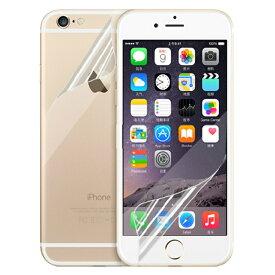 【送料無料 メール便発送】 iPhone 6 Plus /iPhone6s Plus 5.5インチ 用液晶保護フィルム 両面保護フィルムセット (スクリーンプロテクター) アンチグレア低反射仕様 VMAX 【iPhone6 ケース Screen protector iPhone用】